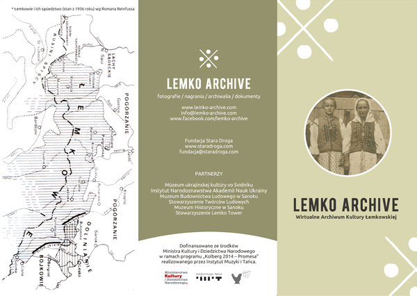 folder-lemko-archive-1